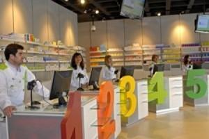 farmacia_santa_maria_1